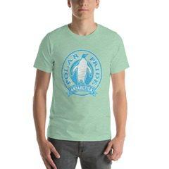 3001 Unisex Short Sleeve Jersey T-Shirt